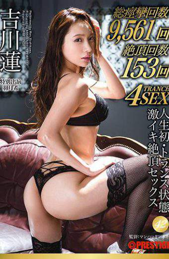 ABP-694 First Time In My Life Trance Condition Fast Iki Cum Sex 42 Nota Akuma Yoshikawa Lotus