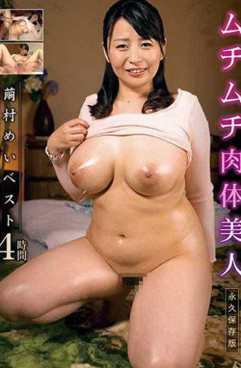 MOT-226 Muchimuchi Physical Beauty Who Mayumura Niece Best Permanent Preservation Version