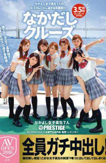 AVOP-289 It's Naka Cruise