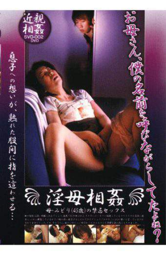 SVD-002 Thought To Be Son Incest Slutty Mother To Crawl Your Finger Into The Crotch Two Ripe