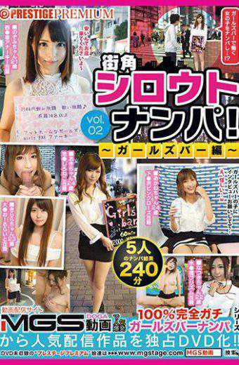 MGT-019 Street Corner Shoots Nanpa!vol.02 Girls Bar Edition