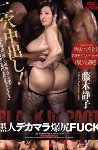 JUFD-332 Out Two Holes In!black Dick Butt Fuck Shizuko Fujiki