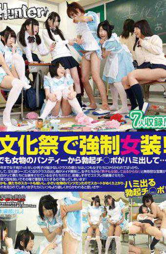 HUNTA-020 Force Transvestite Cultural Festival!But Out Hami Erectile Ji Port From The Panties Of On'namono …