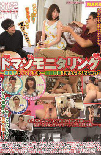 MRXD-007 What Happens After The De Masochist Monitoring General Boys And Masochist Women To Live Together For One Week Nonomiya Misato