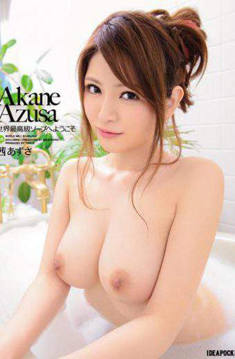 IPZ-333 Azusa Akane Welcome To The World's Finest Soap