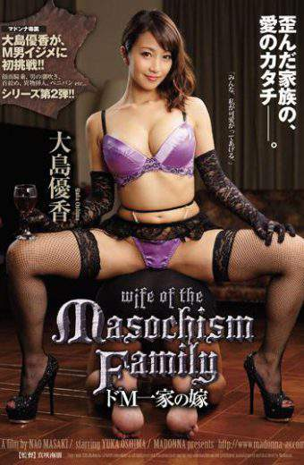 JUY-021 De M Family Of The Daughter-in-law Yuka Oshima