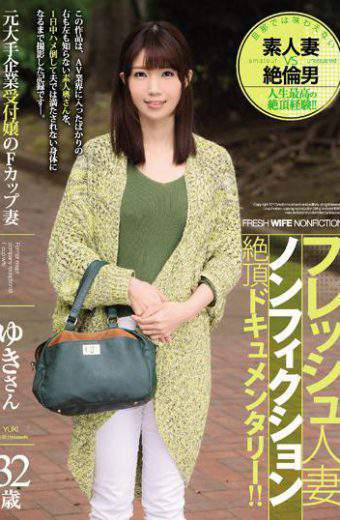 JUY-104 Fresh Married Nonfiction Capstone Documentary! ! F Cup Wife 32-year-old Yuki's Original Leading Companies Receptionist