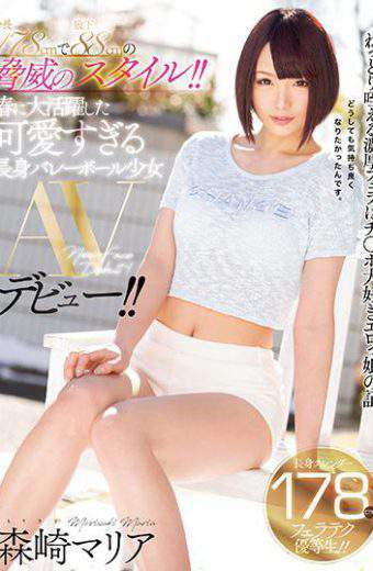 MIFD-040 Threat Style Of 178 Cm Tall And Inseam 88 Cm! !it Is Too Cute Tall Volleyball Girl Av Made Big Success In Spring! ! Morisaki Maria