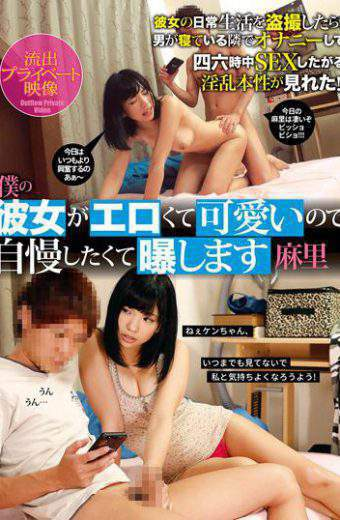 SDIY-002 Because My Girlfriend Is Erotic And Cute I Want To Brag And I Will Expose Mari