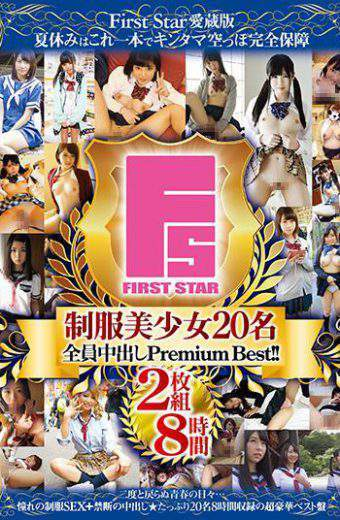 LOVE-365 Uniform Pretty 20 All Cum Inside Premium Best! It Is! 2 Sheets Set 8 Hours