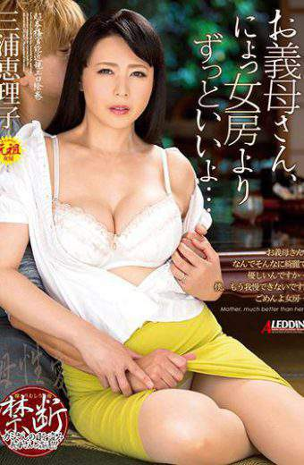 SPRD-990 Your Mother-in-law Much Better Than A Wife Eriko Miura