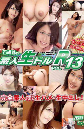 MDUD-325 Amateur Production Of Wataru Ishibashi Dollar R Vol.13