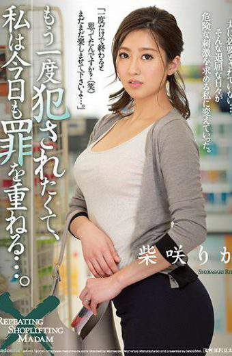 JUY-491 I Want To Be Fucked Again I Will Sin Again Today . Shibasaki