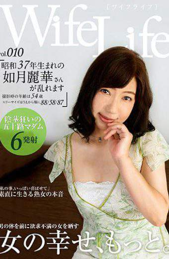 ELEG-010 WifeLife Vol.010 Kisaragi Reika's 1962 Born Distorted Age Is 54 Years Old Three Sizes At The Time Of Shooting 885887 From Is On The Order
