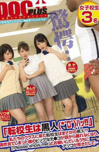"RTP-073 The New Boy Black Ro Ha !!Transfer Student Who Came To Our Class Rainy Day Black! His Big Ji You've Seen By Chance Is No Longer Away From The Head ""Please Show Me!""By Dick Out Tingling While I Ask The …"