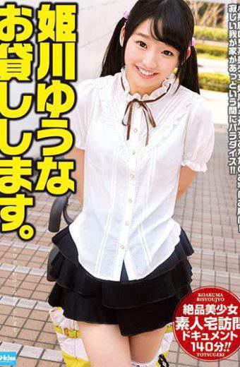 EKDV-491 I Will Lend You Yuna Himekawa.