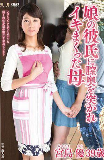 KEED-044 KEED-44 Mother Miyajima Yu Who Got Stuck In Her Vagina By Her Boyfriend's Boyfriend