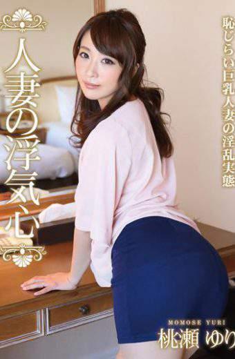 SOAV-026 Wife Of Cheating Heart Yuri Momose