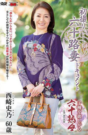 JRZD-792 First Shot Rokuji Wife Document Nishizaki Fumino