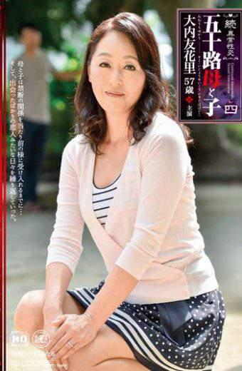NMO-004 Nmo-04 Age Fifty Mother And Child Noyon Ouchi Yukasato