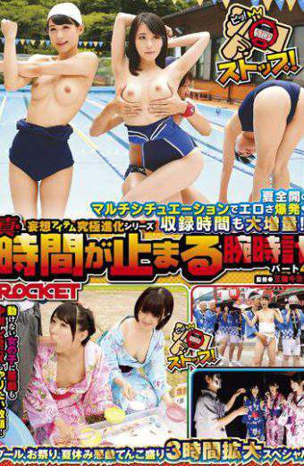 RCT-764 Watch Part 4 Pool Stop Is True And Time Festival Summer Vacation Mischief Tenkomori 3 Hours Expanding Specials