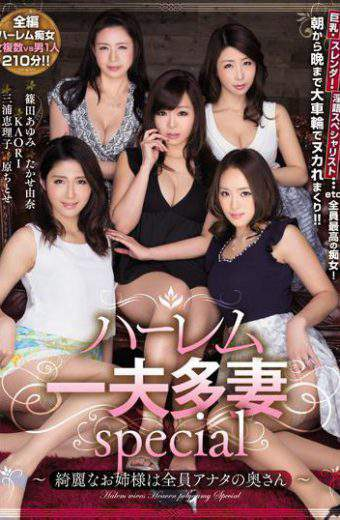 CJOD-024 Harlem Polygamy Special Beautiful Sister Like The Wife Of Everyone You