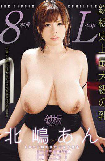 TOMN-083 Best That Iron Plate Complete Kitajima Anne L Cup Super Milk Dance Wet With Sweat