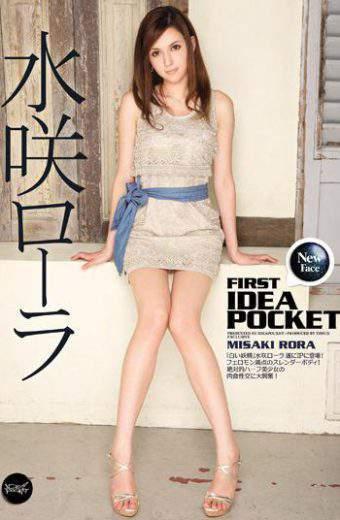 IPZ-261 First Ideapocket Mizusaki Roller