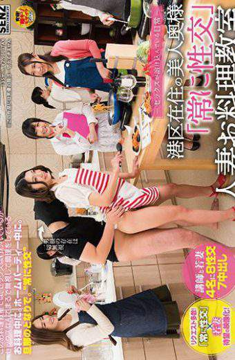 SDDE-537 – Sex Is Blending Everyday – Beautiful Wife Living In Minato Ward Always Sexual Intercourse Married Woman Cooking Classroom