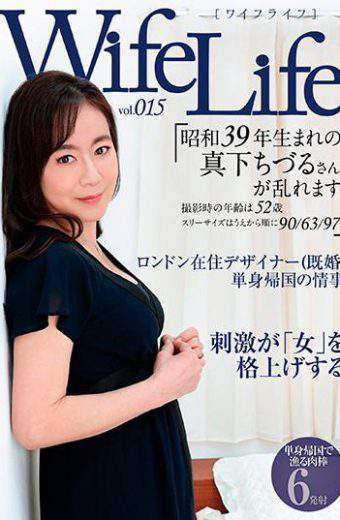 ELEG-015 WifeLife Vol.015 Showa Chizuru's Just Below The 39-year Born Distorted And Age At The Time Of Shooting 906397 In Order From The 52-year-old Three Size After