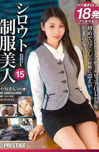 AKA-058 Shirout Uniform Uniform Beautiful Beautiful 15 Pushes Weak Ovey Beautiful Beautiful Ol To Dirty! !mr. Specialty Sperm 18 H N