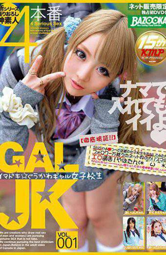 BAZX-083 Imadoki Gyugaku Girls School Girls Vol.001