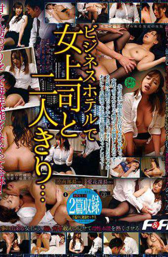 FAA-226 Friendly With A Lady Boss At A Business Hotel And Tickle Mother Instinct While Pretending To Be A Two-man Girlfriend!