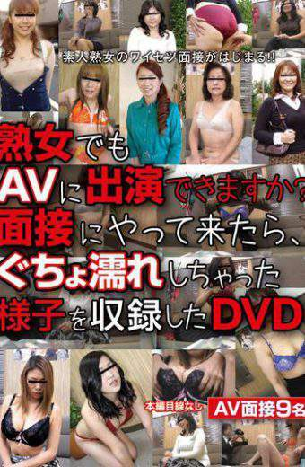 ZOKG-023 Can I Appeared To Av In Matureonce You Came To The Interview Dvd Was Recorded How You Accidentally Wet Gucho