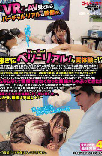 GDHH-056 Suddenly JK's Sister-in-law Was Interested In H!I Am A Real Stimulus During Masturbation With AV Of VR! Is ItMy Sister Sister Blowjobs And Saw Her Sister's Sister And Cum Shot!
