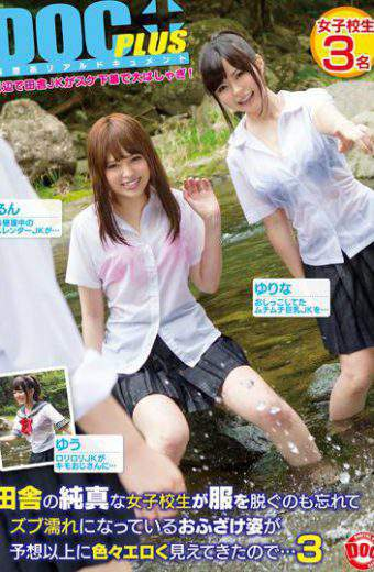 RTP-078 Since The Country Of Innocent School Girls Is A Tongue-in-cheek Appearance Has Become Dripping Wet Also Forgot To Take Off The Clothes Came Into View Various Erotic Than Expected 3