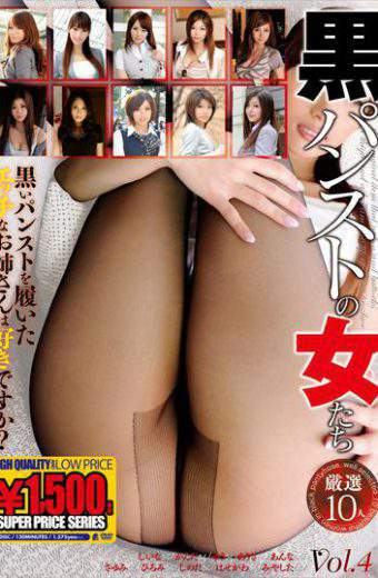 GFT-237 10 People Selected Four Black Women In Pantyhose