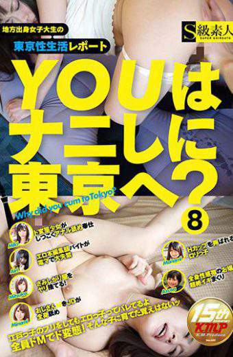 SABA-345 You To Nani To Tokyo 8