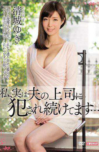 MEYD-249 I In Fact We Continue To Be Committed To The Boss Of The Husband Seishiro Snow