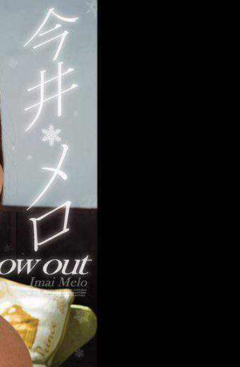 TEK-093 Snow Out Imai Mero Blu-ray Disc