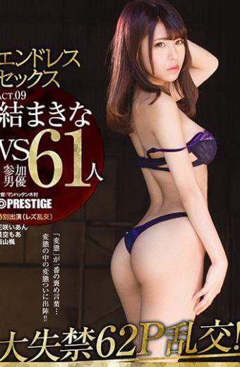 ABP-726 Endless Sex Act.09 Series First Lesbian! !marginal Large-scalp 62p 169 Minutes! ! A Connection