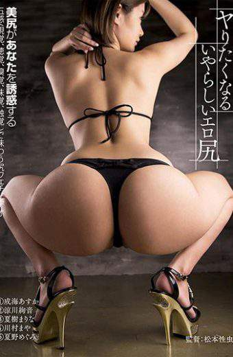 DOKS-408 Dirty Nasty Erotic Ass
