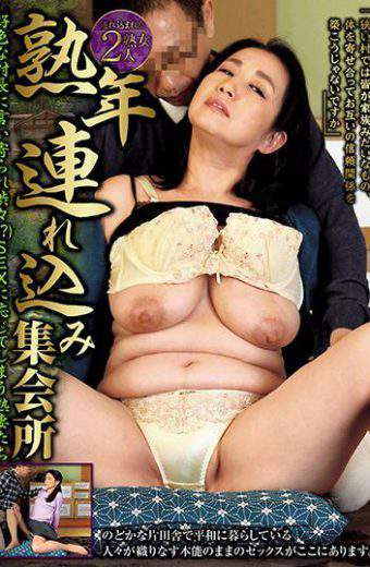 FMR-058 Mature Brought-in Meeting Place It Is Reluctantly Told By The Village Chief Who Is Good-hearted !mature Wives Who Respond To Sex