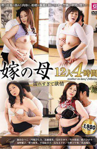 MLSM-003 My Mother's Daughter's Wet Too Lustful 12 People 4 Hours