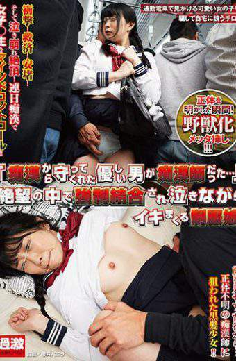 NHDTB-088 The Gentle Guard Who Protected Us From Molest Was A Pervert Masters Uncensored Girl Who Is Forcibly Combined And Crying In Despair