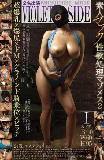 NITR-034 Amateur Mask Sexual Desire Processing Mazomesu 2