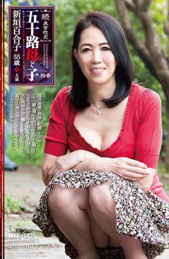 NMO-013 Nmo-13 Continued Abnormal Sexual Intercourse Mother And Child Yoshiko Yukigaki Yuriko