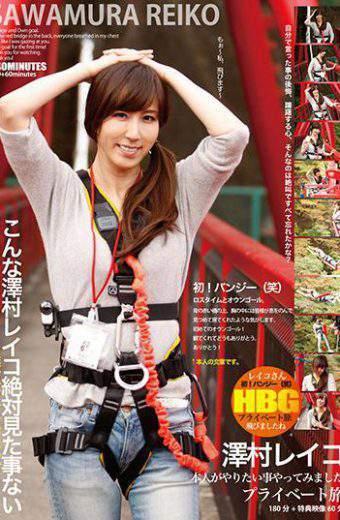 RTVN-010 Sawamura Reiko Himself Tried To Do Want It To Do.private Journey