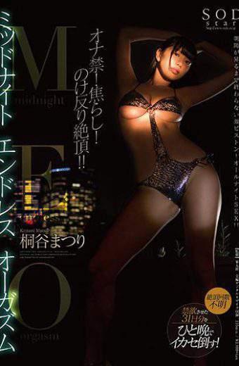 STAR-875 Midnight Endless Orgasm Kiritani Festival