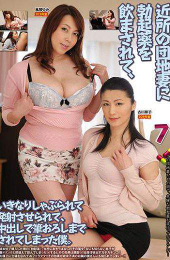 UMD-631 My Neighbors' Estate Wife Was Erected Sucked Suddenly And Made Me Fired My Servant Was Written Down With A Vaginal Cum Shot.7